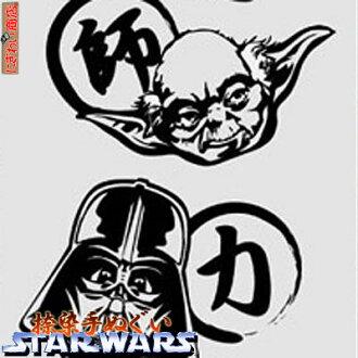 [STAR WARS ☆ Star Wars], made in Japan printing Tenugui (Ghost in my friend's power, Allstars) SW-TOWEL-06 [STARWARS] [washcloth / towel]