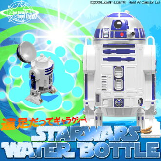 R2-D2 real figure flask