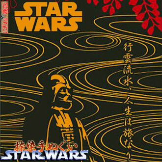[Discontinued] and Japan-made textile Tenugui (如shi / Darth Vader) SW-TOWEL-14 [STARWARS] [washcloth / towel]