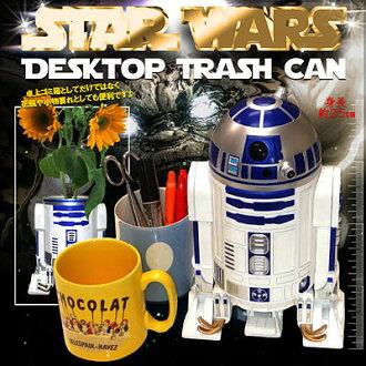 Kawaii! size R2-D2 Trash bin R2D2 Desktop Treash Can (R2-D2 卓上型 recycle bin)