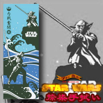 Made in Japan-textile hand towel (force struggling / Darth Vader x Yoda) SW-TOWEL-15