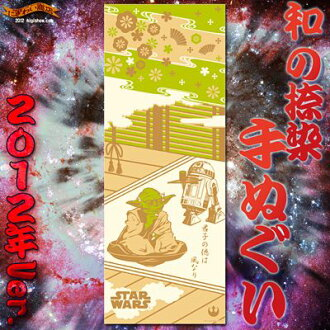 Made in Japan-textile Tenugui ( Yoda and R2-D2 / superior virtue wind ) SW-TOWEL-29