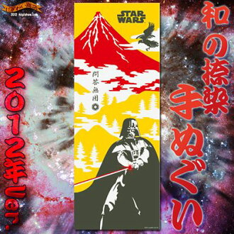 Made in Japan-textile Tenugui ( Darth Vader / sex ) SW-TOWEL-31
