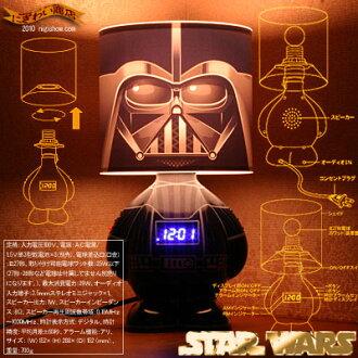 Star Wars [discontinued] multifunctional lamp ☆ STARWARS lamp-clock speaker (Darth Vader)