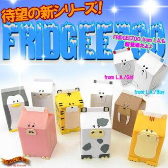 フリッジィズー Fridgeezoo Friends ( フリッジィズーフ lens) フリッジィズー from L.A...