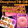 "Donut-carrying ""Doughnut To-Go' ★ doughnut to-go (pink rabbit)"