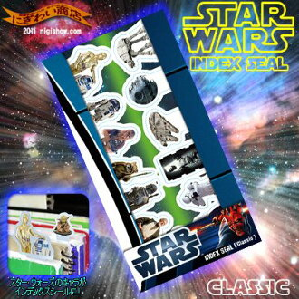 [Discontinued] movie STAR WARS and handy stationery ★ Star Wars index seal Classic