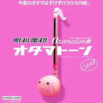 Electronic ladle musical instrument オタマトーンクリアー (clear pink)