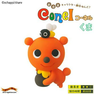 Cornell bears