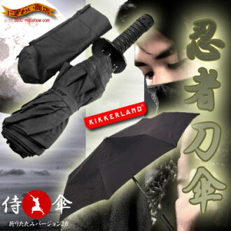 Folding mats expression Samurai umbrella ミニサムライアンブレラ-