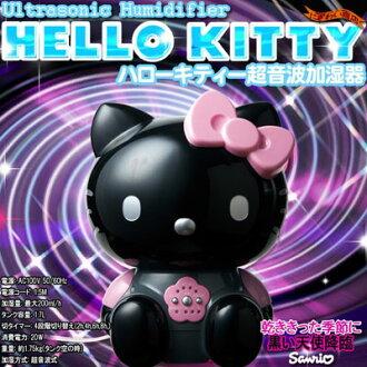 Black HELLO KITTY cute ultrasonic humidifier new! Hello Kitty ultrasonic humidifier with black color (EAK-2050KT-K)