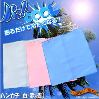 Wet and COOL handkerchief ★ the Swish and shake! [Cool do towel! cool do scarves. towel! and cool!
