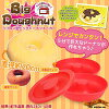 """Extra large! Silicone molds make a microwaveable honkin' big donut """"big donut maker'"""