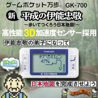伊能 타 카와 일본 지도를 완성! 새로운 2007의 伊能 타 카 GK-700