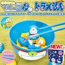 Doraemon toys01