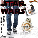 スター・ウォーズ ヒーロードロイド BB-8 【 STARWARS / The last jedi ( スターウォーズ / 最後のジェダイ ) - HERO …
