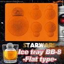 Icetray bb8 flat03