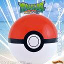 Monster-beachball01