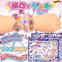 Punejell bracelet01