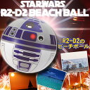 R2 d2 beachball01