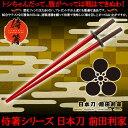 Samurai maeda01
