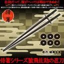 Sarutobi samurai cc1