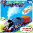 Thomas vapour02