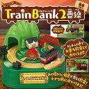 Train bank02