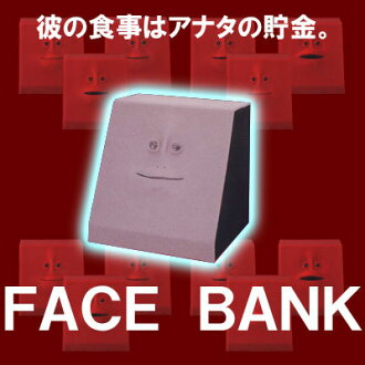 FACEBANK [停止] 面对银行︰ FACEBANK 高田集合...给我硬币和服的小猪 (灰色)