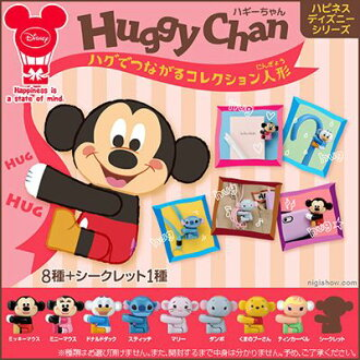 """做拥抱拥抱吧! 迪斯尼""""ハッピーハギー""""Huggy-Chan Happiness Disney"""