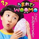 うまれて! ウーモ キララメガーデン ピンク&パープル