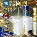 Beerhour-gokuawa02
