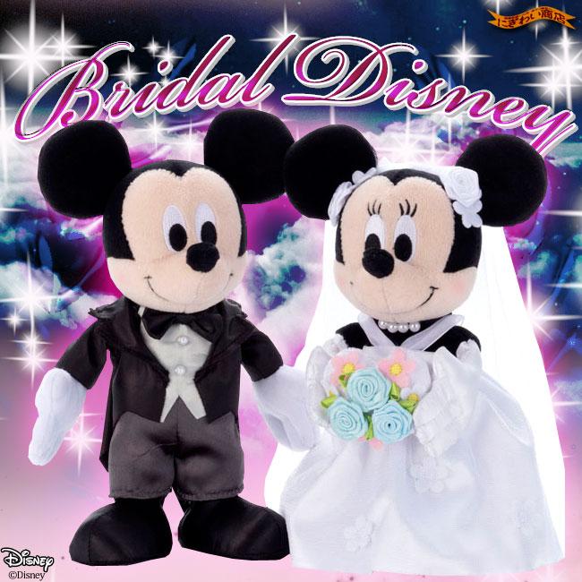 ディズニー キャラクター ブライダル ミッキーマウス&ミニーマウス( ドレス )