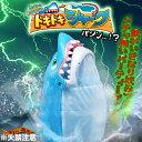 Dokidoki-shark01