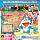 Doraemon shougi01