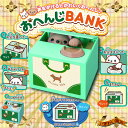 Ohenaji bank01