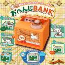 Ohenaji bank03