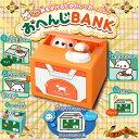 Ohenaji-bank04