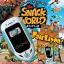 Snack-fairipon03