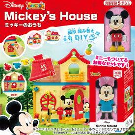 【お得なセット】 ディズニーキャラクター DIYTOWN ミッキーのおうち + ミニー ドール