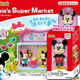 【お得なセット】 ディズニーキャラクター DIYTOWN ミニーのスーパーマーケット + ミッキードール