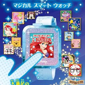 ディズニー&ディズニー/ピクサーキャラクター マジカルスマートウォッチ ブルー【在庫有】