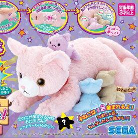 夢ペット 産んじゃったシリーズ ねこ産んじゃった! ピンク