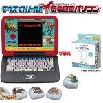 【お得なACセット】マウスでバトル!!恐竜図鑑パソコン+セガトイズACアダプターセット