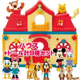 【お得なセット】 ディズニーキャラクター DIYTOWN ミッキーのおうち + ドール計7種セット 【※ハウス付属のミッキードール含む】