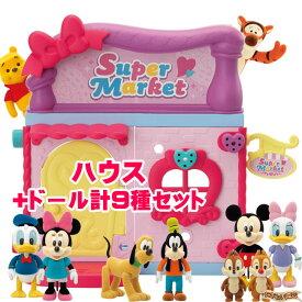 【お得なセット】 ディズニーキャラクター DIYTOWN ミニーのスーパーマーケット + ドール計7種セット 【※ハウス付属のミニードール含む】