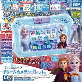 Disney/ディズニー アナと雪の女王2 ドリームカメラタブレット