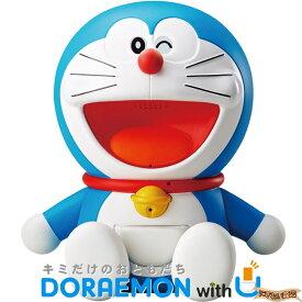 【特典付】 キミだけのともだち ドラえもん with U (Doraemon ウィズ ユー) タカラトミー
