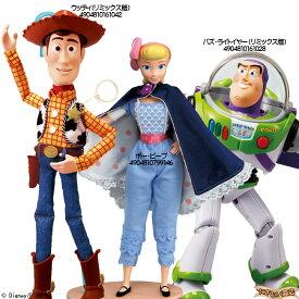 【スーパーお得なセット】ディズニー リアルサイズトーキングフィギュア バズ・ライトイヤー (リミックス版)/ ウッディ (リミックス版)/ ボー・ピープ ( トイストーリー / Disney Pixer Toy Story )