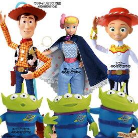 【超☆お得なセット】ディズニー リアルサイズトーキングフィギュア ウッディ (リミックス版)/ ジェシー / エイリアン / ボー・ピープ ( トイストーリー / Disney Pixer Toy Story )